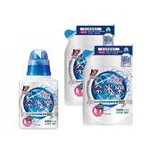【日本獅王】奈米樂超濃縮抗菌洗衣精瓶裝x1+補充包x2