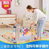 出口澳洲嬰兒游戲圍欄寶寶爬行學步護欄實木室內兒童安全圍欄柵欄