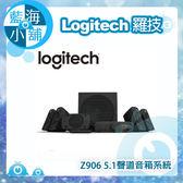 Logitech 羅技 Z906 環繞音效音箱