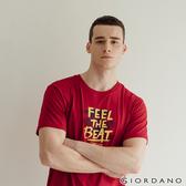 【GIORDANO】男裝STREE LIFE印花T恤 - 31 標誌紅