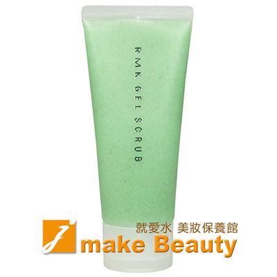 《jmake Beauty 就愛水》RMK 果粒潔顏冰砂(100g)