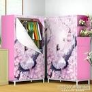 簡易宿舍單人衣櫥衣櫃 簡約現代多功能寢室學生小號布衣櫃經濟型『新佰數位屋』