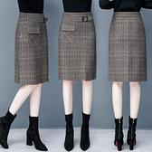 高腰呢子半身裙女秋冬新款格子包臀裙一步裙毛呢中長裙外穿