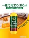 地板清潔劑 澳洲Aoudy木地板臘實木復合地板家具蜂蠟護理精油保養打蠟家用 韓菲兒