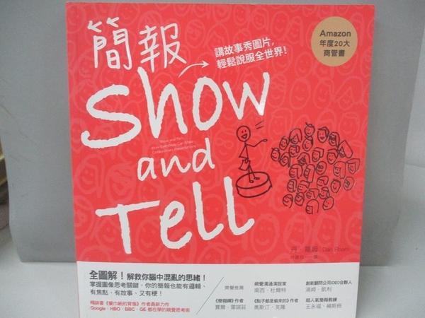 【書寶二手書T5/電腦_DE4】簡報Show and Tell-講故事秀圖片,輕鬆說服全世界_丹.羅姆