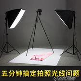 小型攝影棚補光燈套裝柔光燈箱拍照拍攝道具 選配LED攝影燈  color shopigo