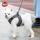 狗狗牽引繩背心式狗鏈子項圈遛狗繩中型小型犬胸背帶泰迪寵物用品 范思蓮恩