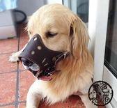 狗嘴套狗口罩防咬防叫大中小型犬寵物止吠器狗狗防亂吃可調節【黑色地帶】