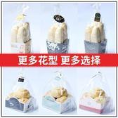 100套胡蘿卜面包包裝袋長條面包盒面包袋烘焙包裝餐包袋包裝盒 時尚芭莎鞋櫃