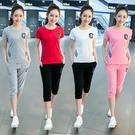 運動套裝 運動兩件套裝女夏季2020新款韓版時尚女裝潮七分褲短袖跑步休閑服 曼慕衣櫃