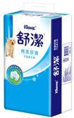 【熊熊e-shop】舒潔 棉柔舒適平版衛生紙268張 6包x8串1箱