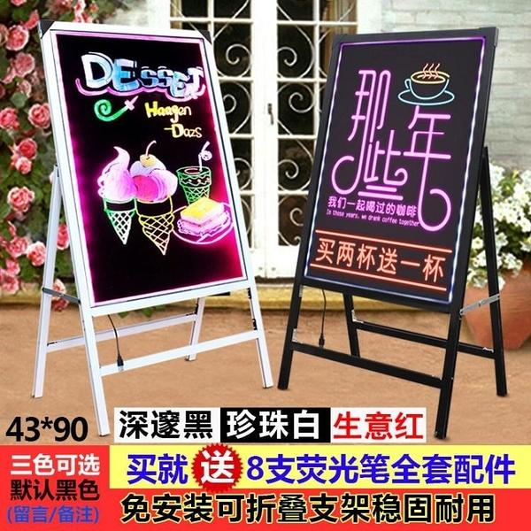 LED熒光板紐繽LED電子熒光板4060發光廣告牌立式手寫黑板寫字板夜光黑色