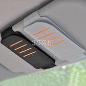 汽車眼鏡夾車載卡片夾車用多功能遮陽板票據卡包收納袋車內置物 快速出貨