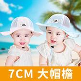 【雙十二】秒殺寶寶帽子6-12個月嬰兒遮陽夏女防曬夏季1歲漁夫帽 薄款兒童0公主3gogo購