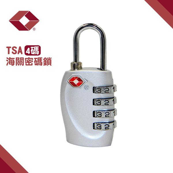 【TSA高強度鋅合金行李箱安全密碼鎖4碼《銀》】8SGTSA330S/海關鎖/防盜鎖/行李鎖