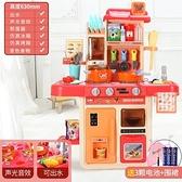 廚房玩具套裝仿真廚具做飯煮飯兒童家家酒 樂淘淘