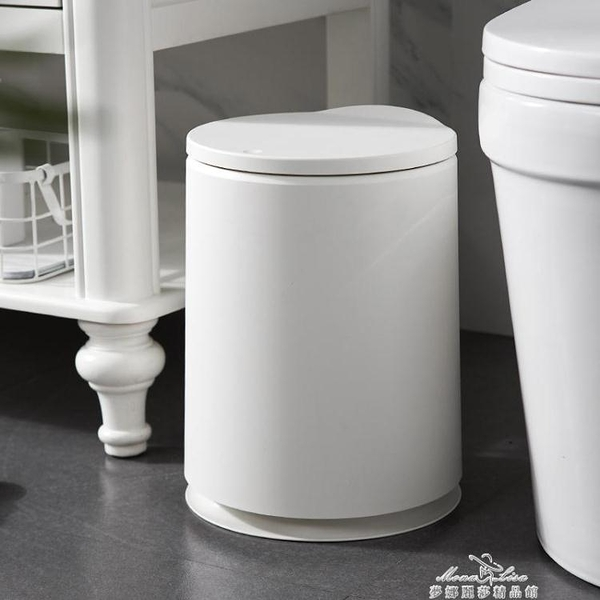 家用客廳臥室按壓式北歐簡約垃圾桶廚房衛生間創意圾大號有蓋紙簍 港仔會社