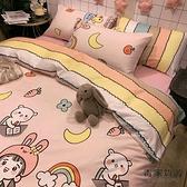 可愛純棉 床包被套組 床上用品四件套公主風兒童床單【毒家貨源】
