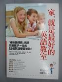 【書寶二手書T4/少年童書_ISZ】家,就是最好的英語教室_蔡騰昱Michael