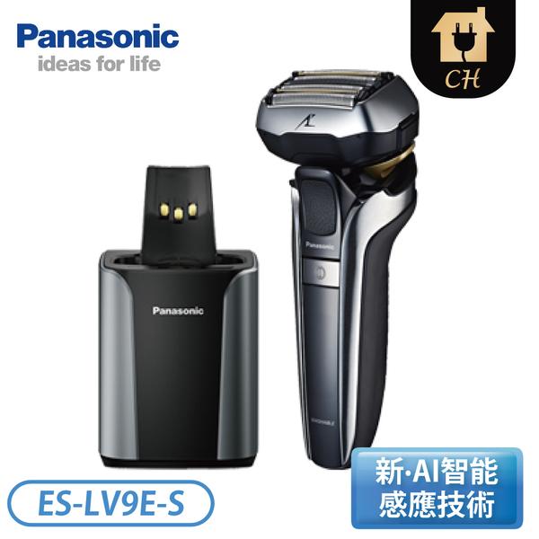 [Panasonic 國際牌]新‧密著五枚刀電鬍刀 ES-LV9E-S