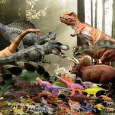 兒童恐龍玩具塑膠仿真動物霸王龍模型男孩套裝侏羅紀世界超大號igo 衣櫥の秘密