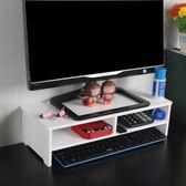 電腦置物架 電腦顯示器增高架子液晶屏幕電腦托架辦公桌面置物架收納雙層底座 俏女孩