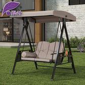 戶外搖籃懶人搖籃室外陽臺吊床成人庭院雙人吊椅igo爾碩數位3c