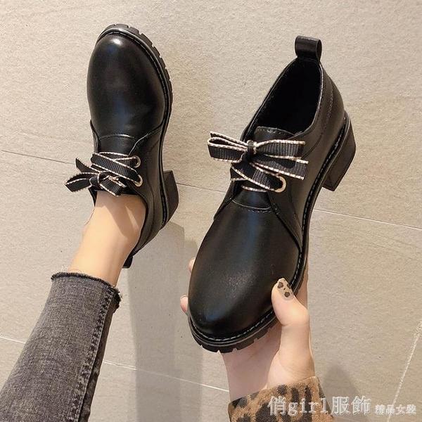 牛津鞋 黑色小皮鞋女英倫風2020秋冬新款百搭中跟粗跟工作單鞋加絨休閒鞋 年終大酬賓