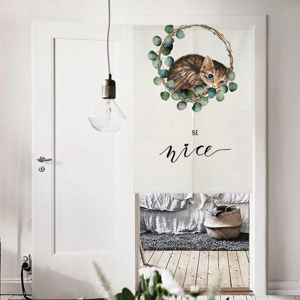 可愛時尚棉麻門簾E107 廚房半簾 咖啡簾 窗幔簾 穿杆簾 風水簾 (65cm寬*90cm高)
