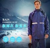 雨衣 單人反光分體電動車男女士成人騎行摩托車雨褲套裝 卡卡西