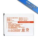 Koopin 認證版高容量防爆鋰電池 SAMSUNG MEGA6.3 I9200