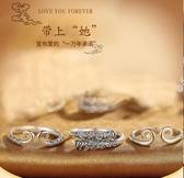 戒指-純銀緊箍咒戒指男士女情侶對戒金箍孫悟空金箍棒食指尾戒 東川崎町