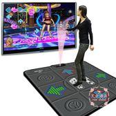 跳舞毯 單人電視電腦兩用彩色家用