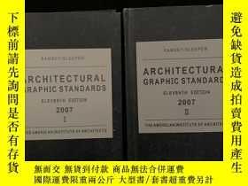 二手書博民逛書店Architectural罕見Graphic Standards 2007(建築圖形標準)Y13255