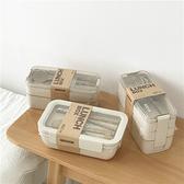 小麥秸稈飯盒便當盒套裝 可微波爐加熱 0.37kg