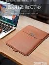 筆電包 聯想小新Pro13內膽包華為matebook14寸女D筆記本15電腦包15.6保護套支 【99免運】