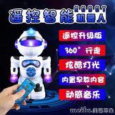 遙控智慧機器人玩具會走路說話唱歌英語講故事兒童益智早教好助手igo 美芭