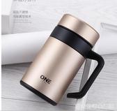 304不銹鋼保溫杯帶把有手柄喝水水杯辦公室成人男士商務泡茶杯子 居家物語