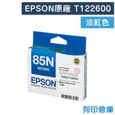 EPSON 淡紅色 T122600 / 85N 原廠墨水匣 /適用 EPSON Stylus Photo 139