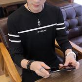 T恤男春秋季青少年學生上衣韓版修身圓領套頭2018新長袖衛衣打底『潮流世家』
