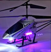 兒童玩具遙無人直升機充電模型耐摔DL5837『伊人雅舍』