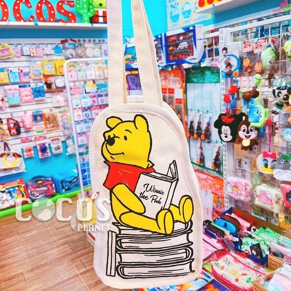 正版 迪士尼 小熊維尼 帆布手提袋 飲料提袋 收納袋 購物袋 維尼看書款 COCOS DK280