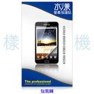 三星 Samsung Galaxy A7 2016 SM-A710 手機螢幕保護膜/靜電吸附/光學級素材靜電貼
