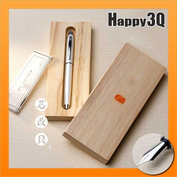 老師學生送禮文具細字尖吸墨器優雅簡約質感木盒簽名簽字筆萬年筆鋼筆-白/黑【AAA1421】預購