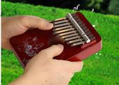 卡林巴拇指琴拇指鋼琴10音手指琴簡單易學樂器卡林巴琴便攜式DF星河~