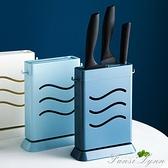 居家家 廚房刀架家用瀝水刀具收納架 塑料刀座置物架菜刀架插刀架 范思蓮恩