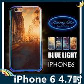 iPhone 6/6s 4.7吋 藍光風景保護套 軟殼 電鍍亮面 光影折射 加厚全包款 矽膠套 手機套 手機殼