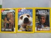 【書寶二手書T6/雜誌期刊_QIR】國家地理雜誌_2002/6+9+12月_共3本合售_狐獴等