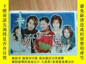 二手書博民逛書店CL-471流星花園罕見電視原聲專輯 磁帶Y3331 中國唱片上