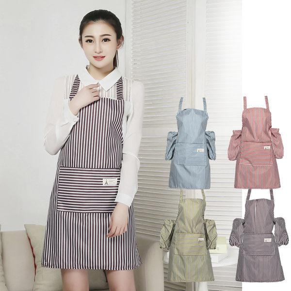 【巴芙洛】時尚袖套防水圍裙-2件(4色可選)